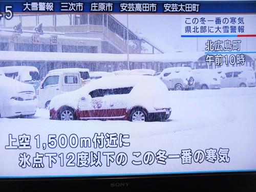 20160124大雪警報2