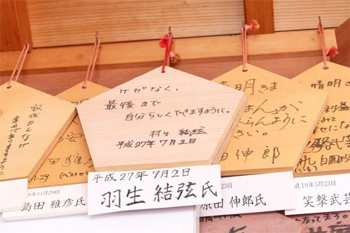 20160530晴明神社3