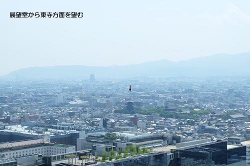 20160531京都タワー1