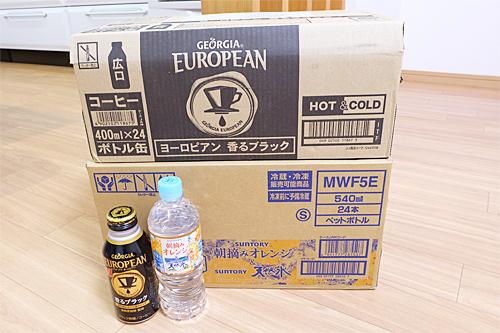20170528夏飲料