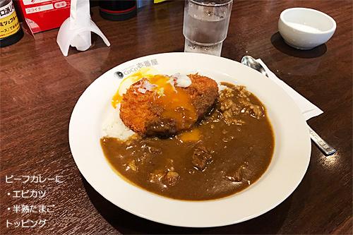 20180417夕食