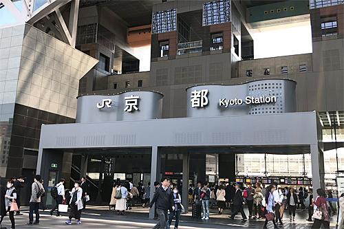 20180419京都駅