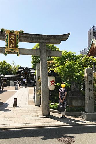 20180419晴明神社