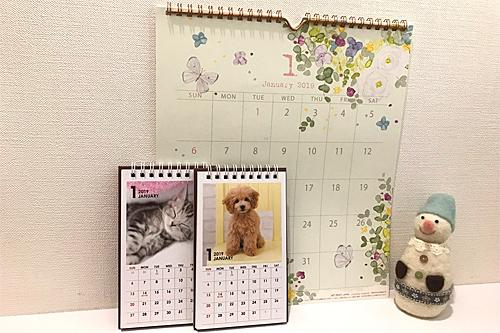 20181118カレンダー