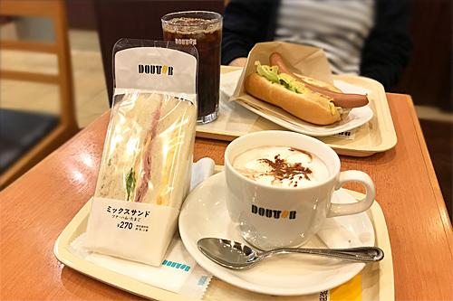 20181112朝カフェ