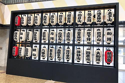 20190716京都3