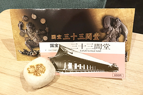 20190717三十三間堂2