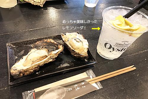 20191120宮島8ajpg