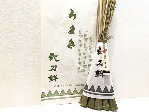 20210629長刀鉾-粽